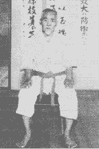 Shigeru Nakamura